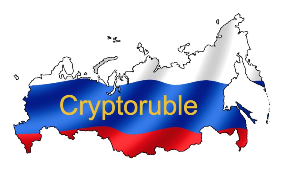 Proyecto de ley de criptomonedas rusas