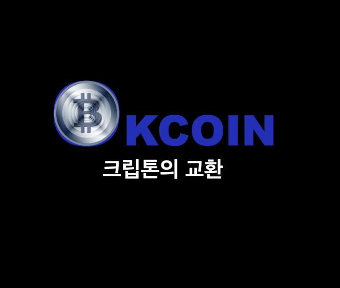Inminente lanzamiento de OKCoin Eyes Exchange de Criptomonedas en Corea del Sur