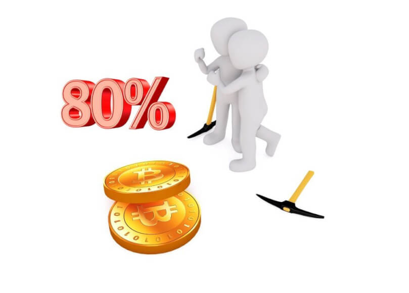 Ya han sido minados el 80% del total de bitcoins