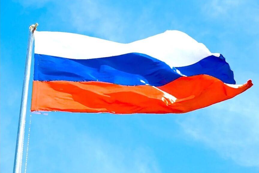 Rusia redacta un proyecto de ley para legalizar el comercio de criptomonedas en exchanges