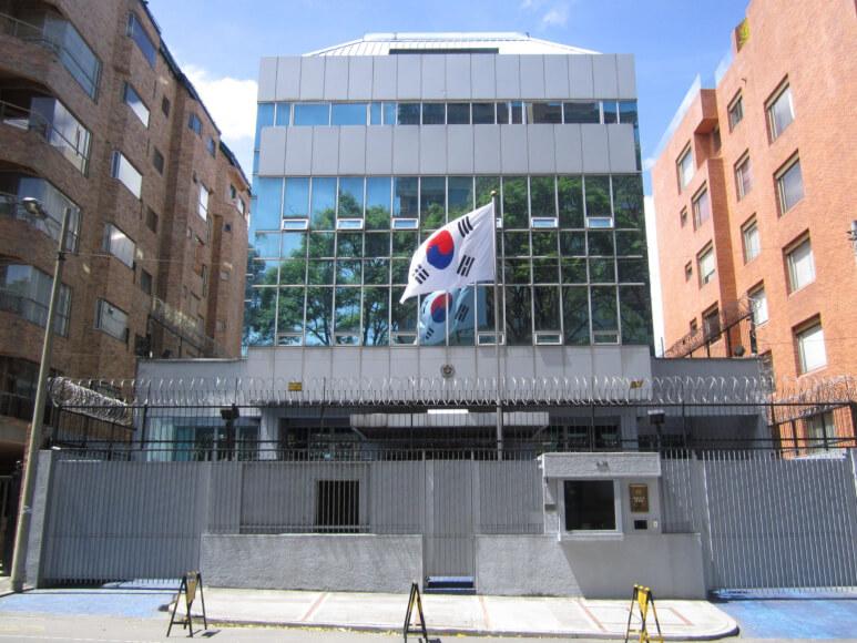 Regulador de criptomonedas es encontrado muerto en su hogar en Corea del Sur