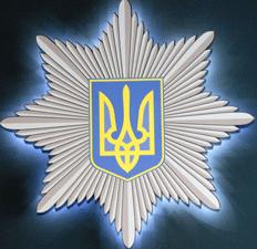La Cyberpolice de Ucrania apoya la legalización de las criptomonedas