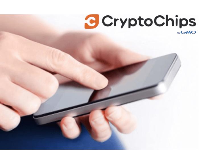 Gane bitcoins jugando a videojuegos. GMO lanza CRYPTOCHIPS
