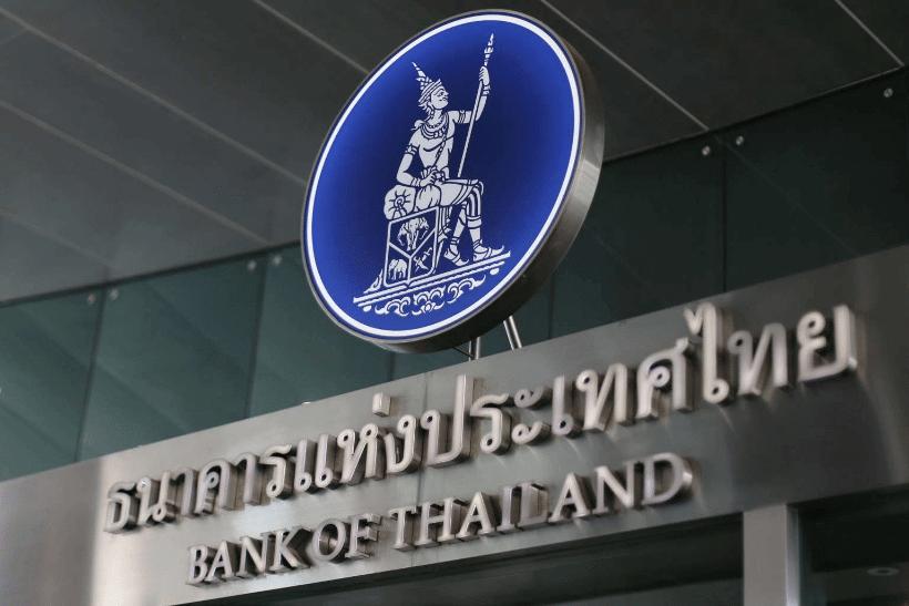 Tailandia da un paso al frente: emitirá CBDC con su Proyecto Inthanon