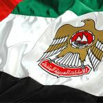 sharia EAU
