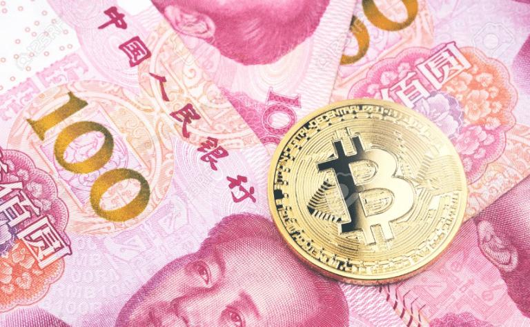 El auge del Bitcoin podría estar acelerando el interés por el Yuan digital