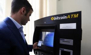 mercado ATM