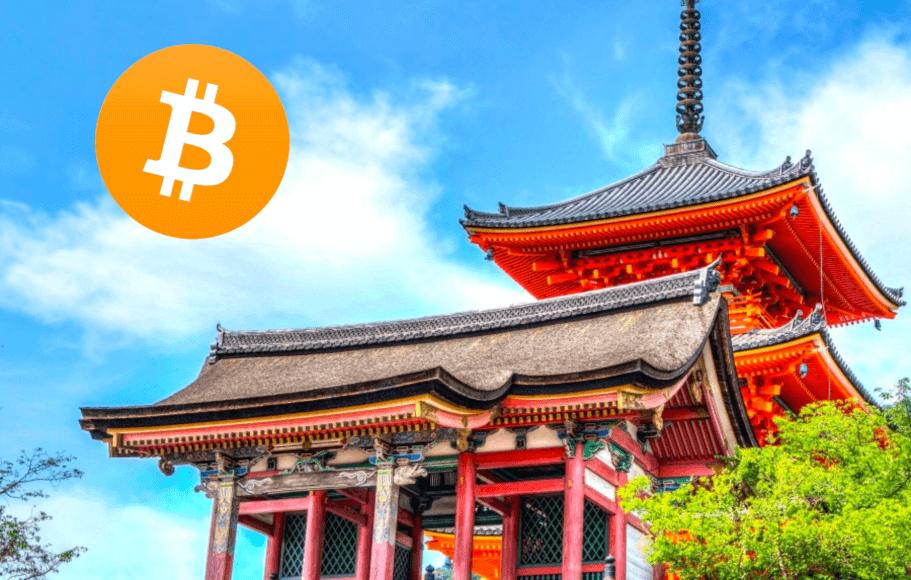 El gobierno japonés simplificará el proceso de tributación de criptomonedas