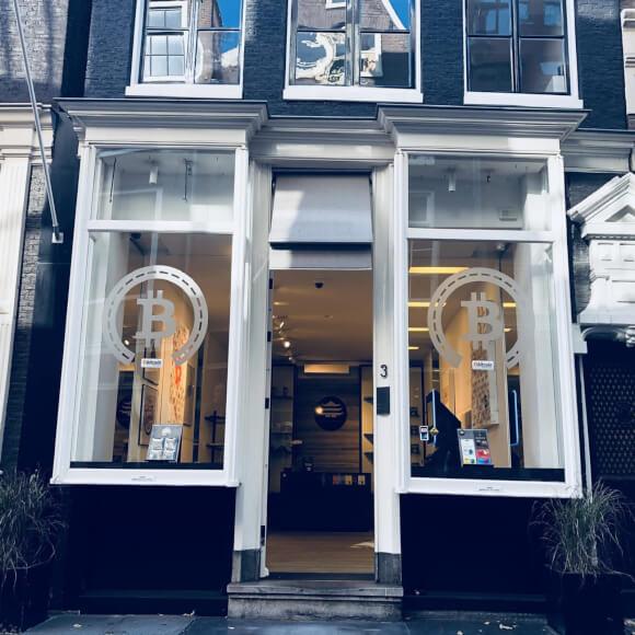 Casa de Nakamoto se abre en Amsterdam