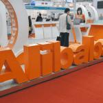 blockchain alibaba