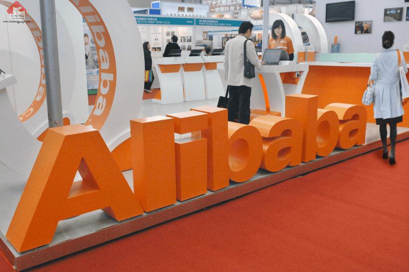 Blockchain como Servicio, de Alibaba, disponible ahora para clientes fuera de China