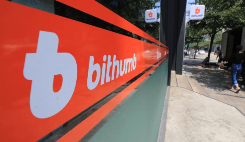 Bithumb tiene planes agresivos, ¿pero hay demandas para ellos?