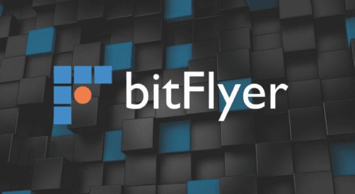 coinsource bitflyer