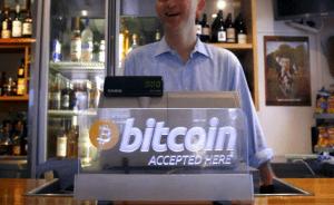 aceptar bitcoin aqui