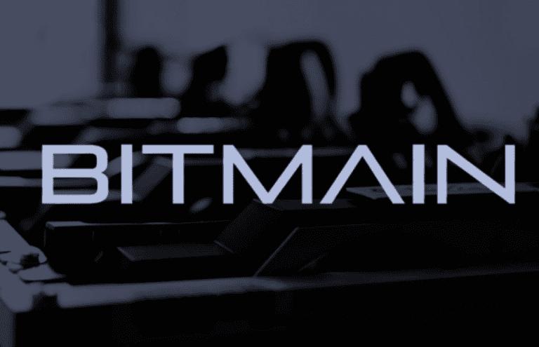 Antminer T19, el nuevo modelo de minero de Bitmain