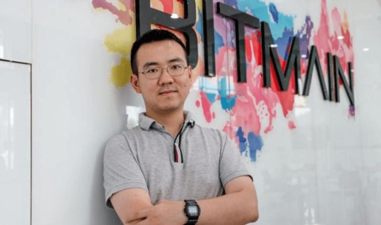 Bitmain está a punto de nombrar al jefe de tecnología como nuevo director general