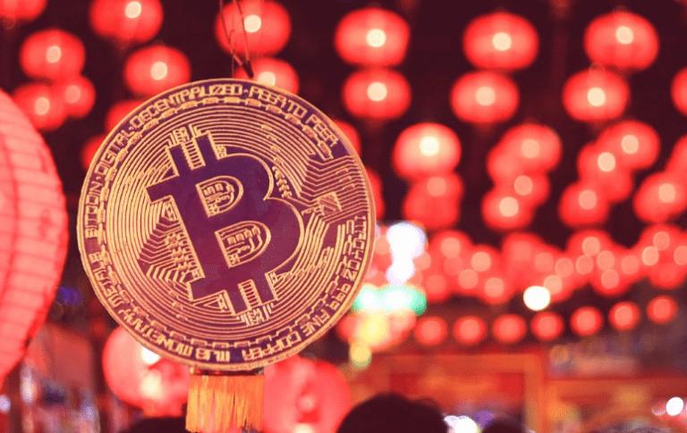 ¿A qué se debe la caída en la dificultad de minería de Bitcoin?