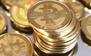 bitcoin toma moscu