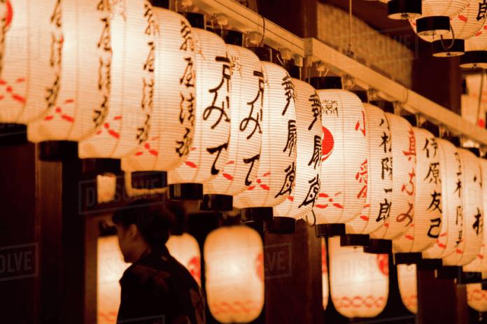 ICO Asociación Empresarial Japonesa de Criptomonedas