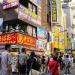 Japón sigue a los Estados Unidos con mayor número de traders cripto en el mundo