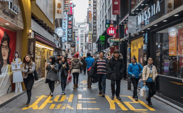 Personas en Seúl