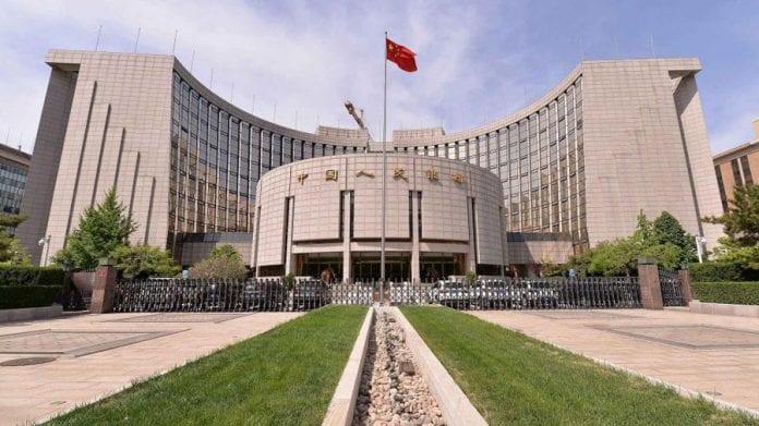 Imagen del Banco popular de China