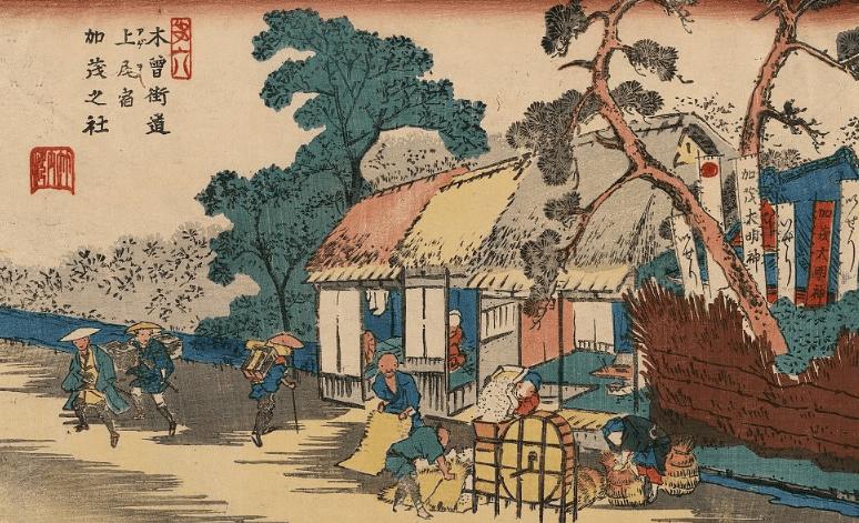 velas japonesas - Munehisa Homma