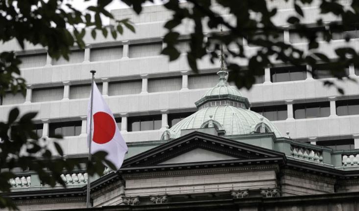 La blockchain se usa para facilitar el sistema de contratos de alquiler en Japón