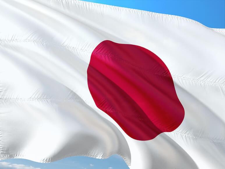 BitMex finaliza sus servicios en Japón por la nueva regulación que entrará en vigencia