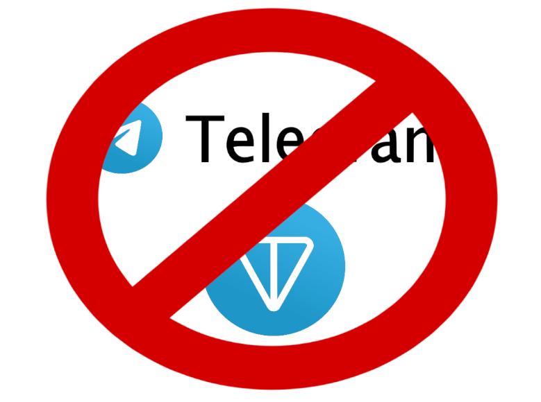 Imagen representativa de Telegram abandonando TON