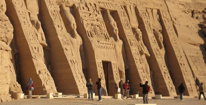 Bitcoin Egipto