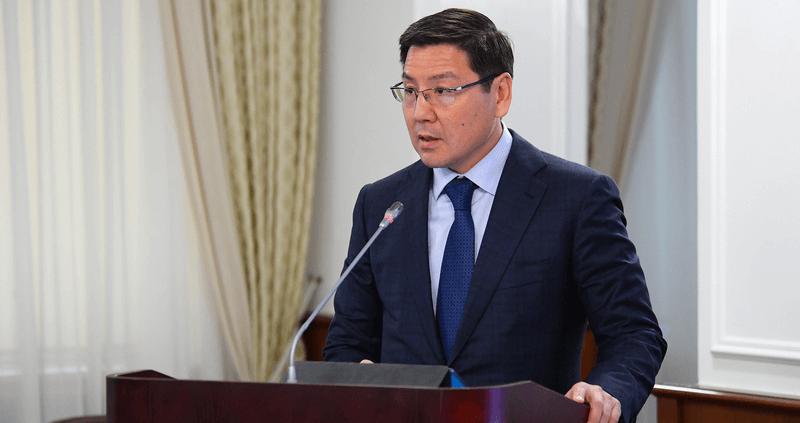 Kazajistán Ministro de Tecnología