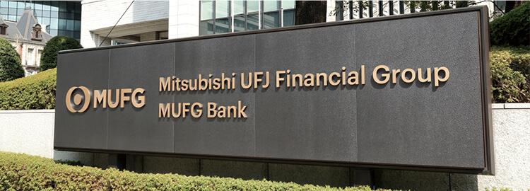 Imagen de la fachada del MUFG